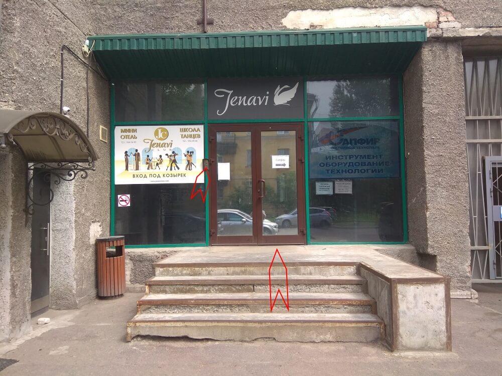 Вход в офисное здание на Большом Смоленском 12Б